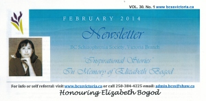 BCSS Vic Newsletter Feb 2014 - Header